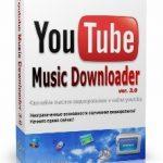 (YouTube的音樂下載)YouTube Music Downloader 3.8.9