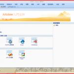 (系統和網路管理員)HTTP Debugger Pro 5.3