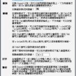 桌面輔助-ZoomIt-2.0-繁體中文化-綠色版